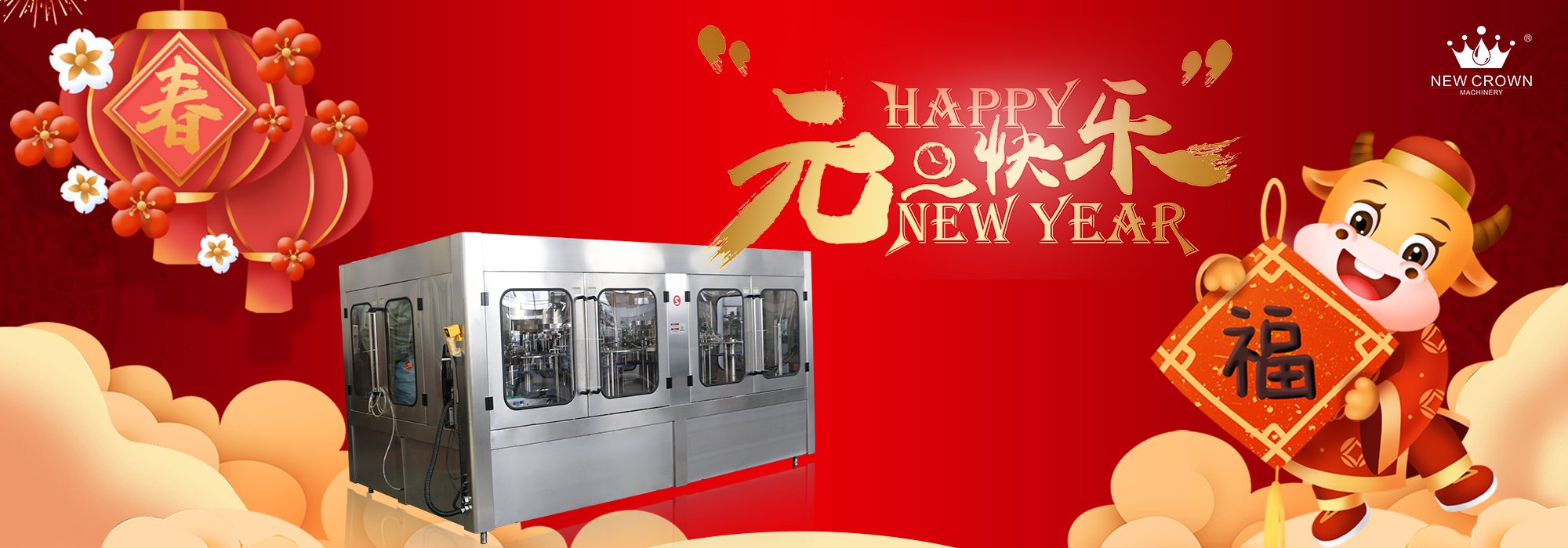 Wishing you a happy New Year, Happiness comes!